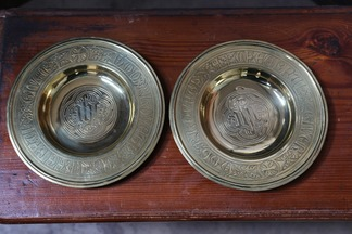 Antique Collection Plates